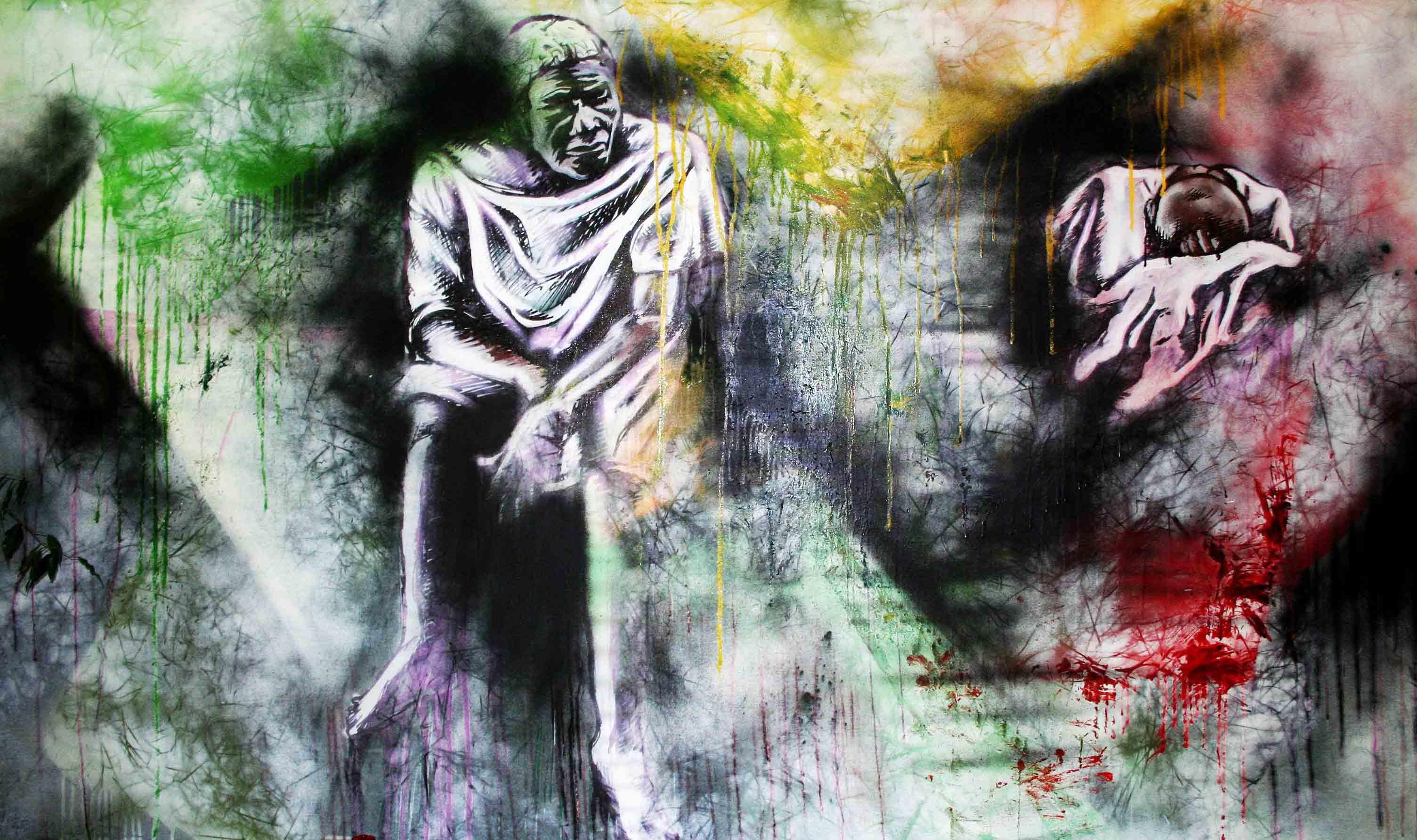 portrait triste afrique de la collection ekinox